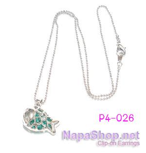 P4-026