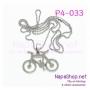 P4-033 สร้อยพร้อมจี้รูปจักรยาน